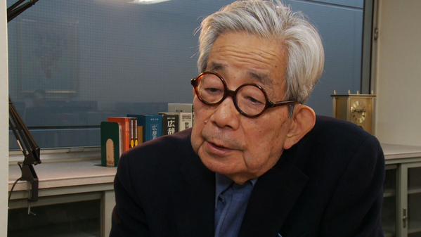 Kezaburo Oe
