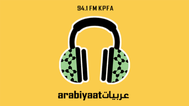 Arabiyaat