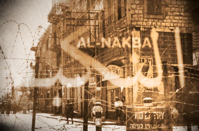 Al-Nakba
