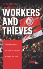 workers and theives