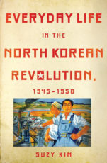 NorthKorea Book