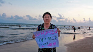 Chinese human rights activist Ye Haiyan known as Hooligan Sparrow